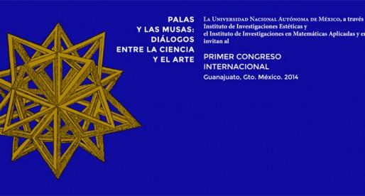 """1er Congreso Internacional """"Palas y las musas: diálogos entre la ciencia y el arte"""""""