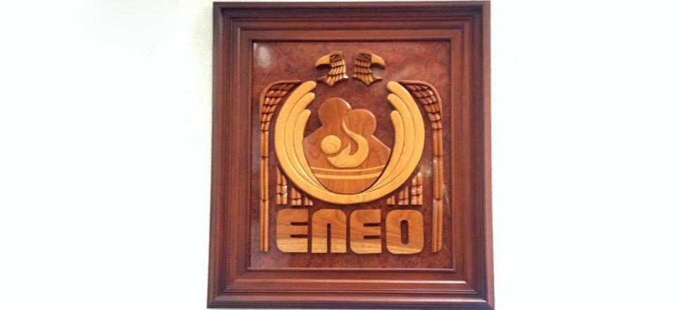Firma del convenio ENEO-FUNAM