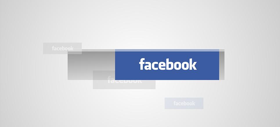 Cómo eliminar tu rastro en Facebook