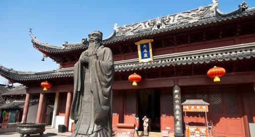La sabiduría inagotable de Confucio