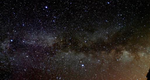 ¿De qué está hecho el universo?