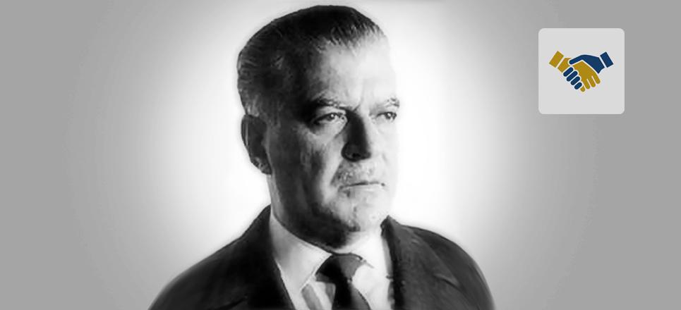 """Participa en la Segunda Edición del Premio """"Javier Barros Sierra"""""""
