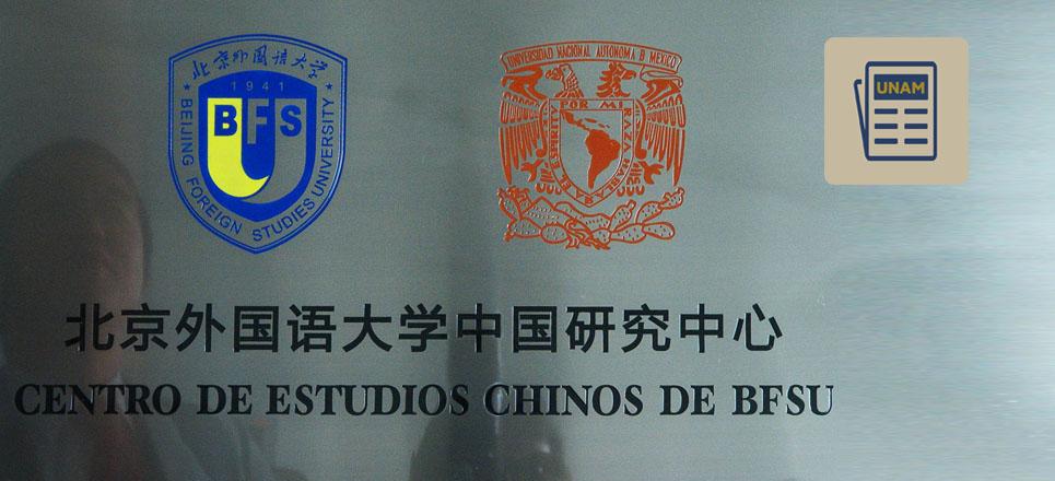 UNAM inaugura Oficina de la Universidad de Estudios Extranjeros de Beijing