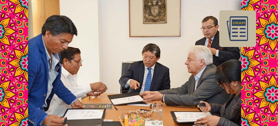 """UNAM abrirá el Centro de Educación Continua, Abierta y a Distancia """"Ayuujk"""""""