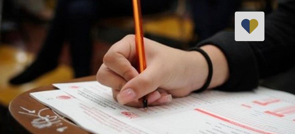 Aumenta UNAM calidad en la preparación de personal académico de Bachillerato